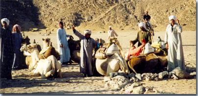 Arabische Wüste in Ägypten