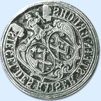 Siegel des Kaiser Steinbruch