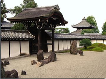 Kare-san-sui