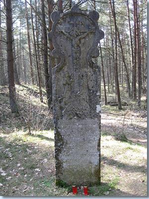 Pomertstein