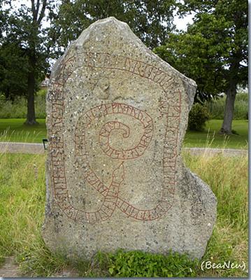 Runenstein von Gripsholm